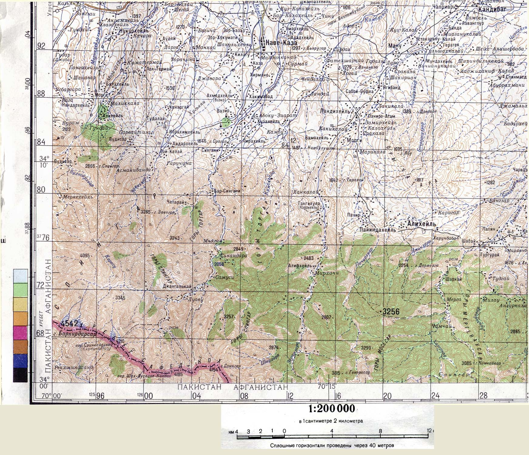 Topographic Map Downloads.Download Free Afghanistan Maps