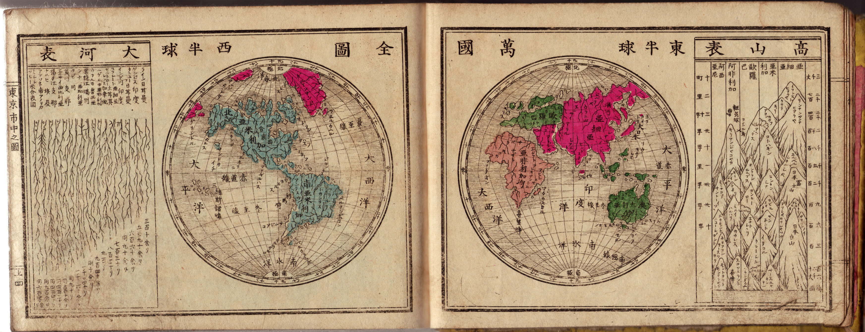 Index of free maps asia historical japanalmanacworldmap1883 gumiabroncs Gallery