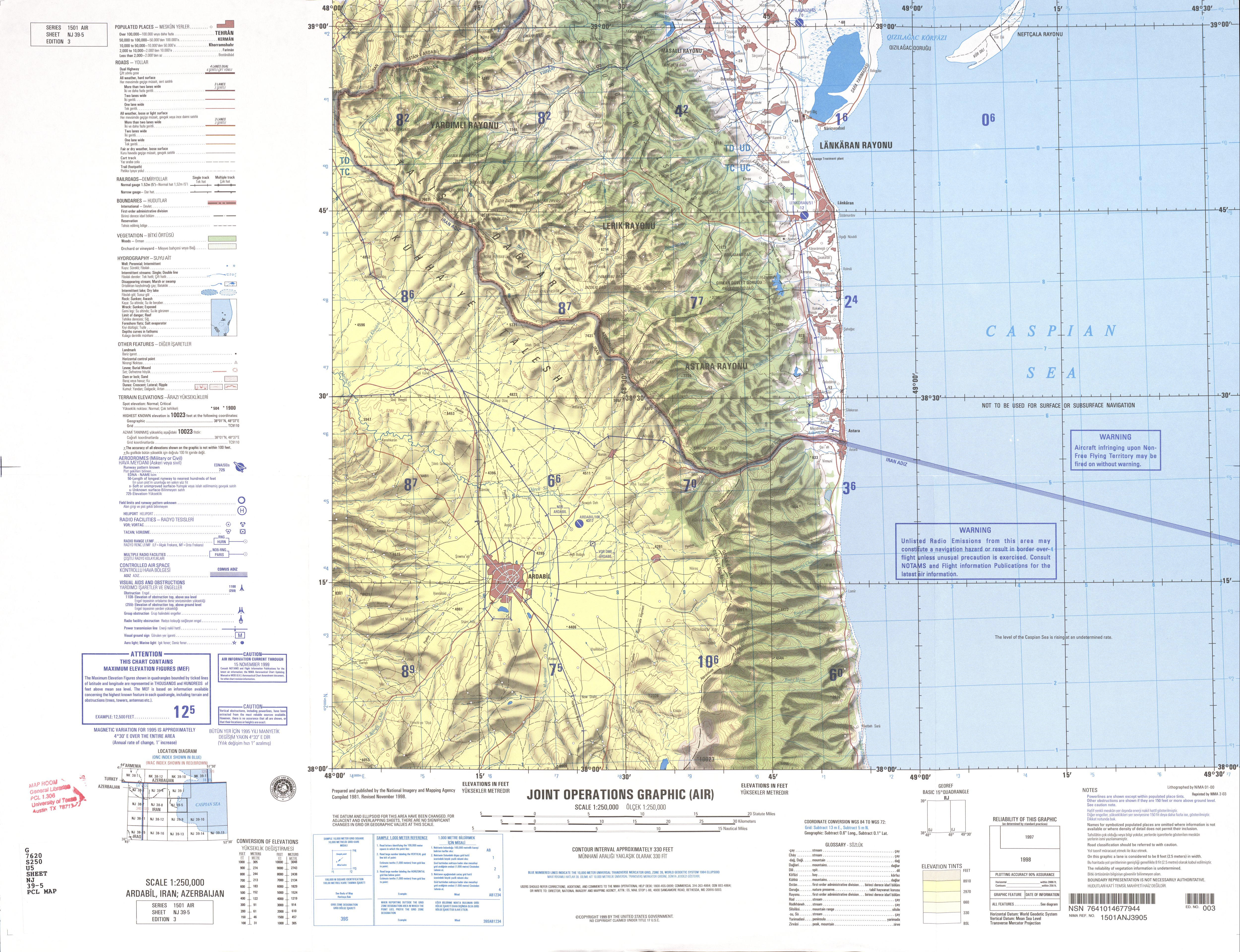 Free Download Azerbaijan Maps - Us gps maps free download