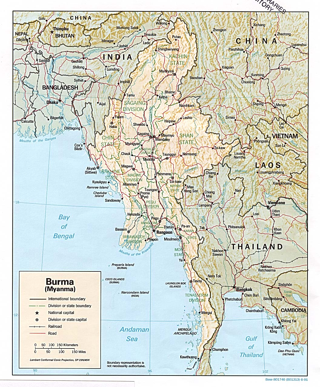 Free Burma Myanmar Maps – Myanmar Travel Map