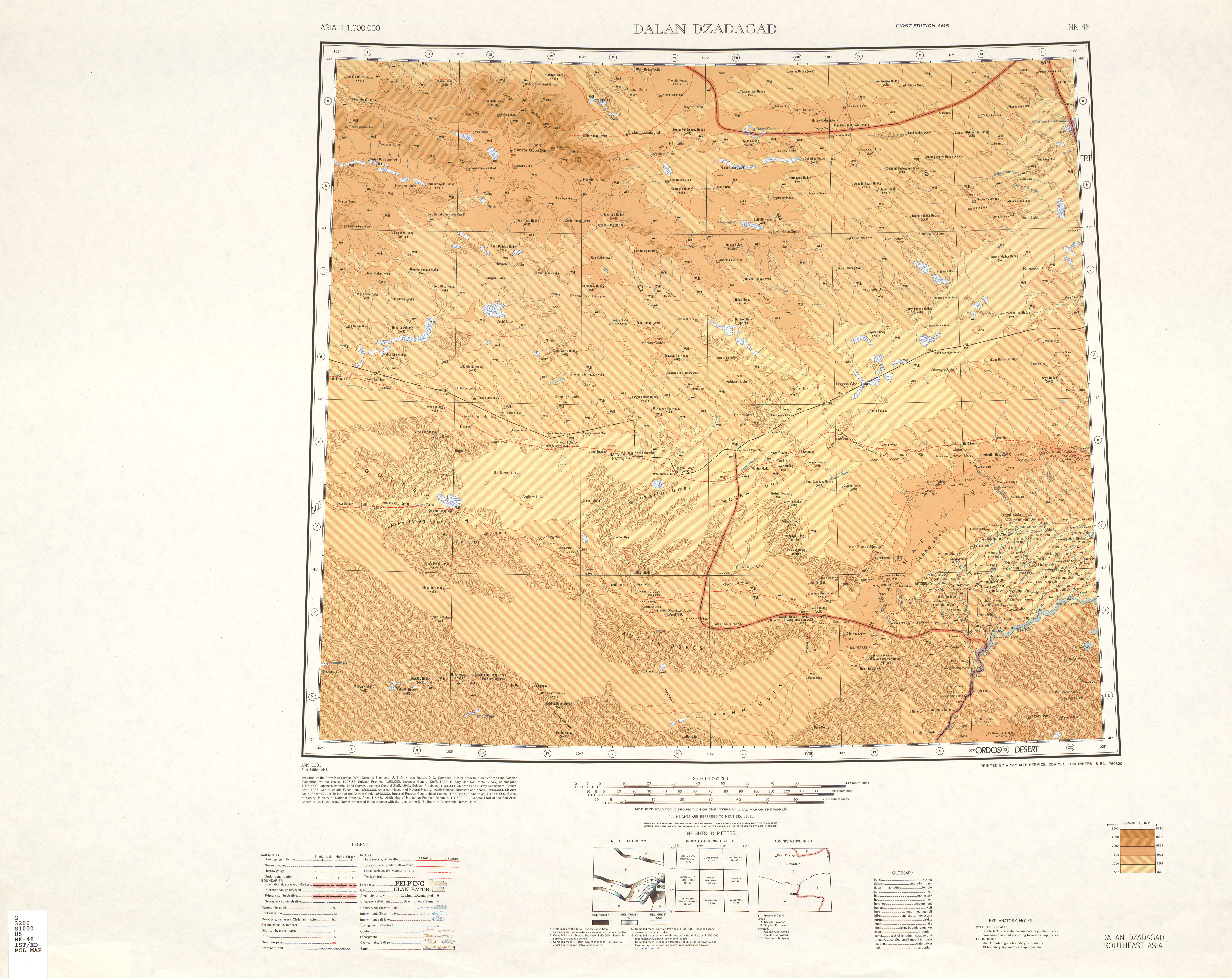 Free China Maps - Us government map of mongolia 1 500000