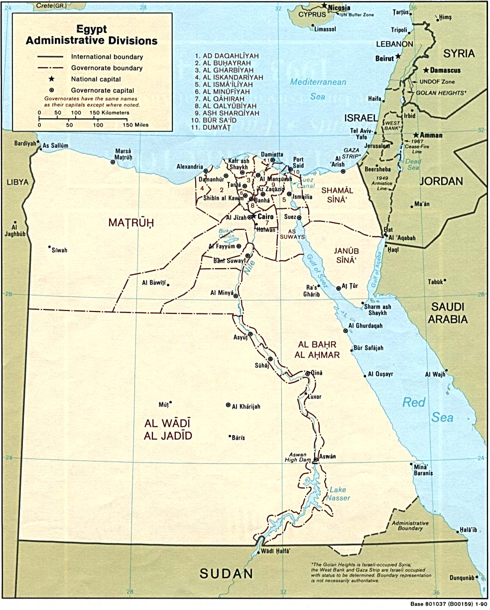Free Egypt Maps - Map of egypt high resolution