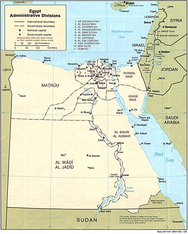 Free Egypt Maps