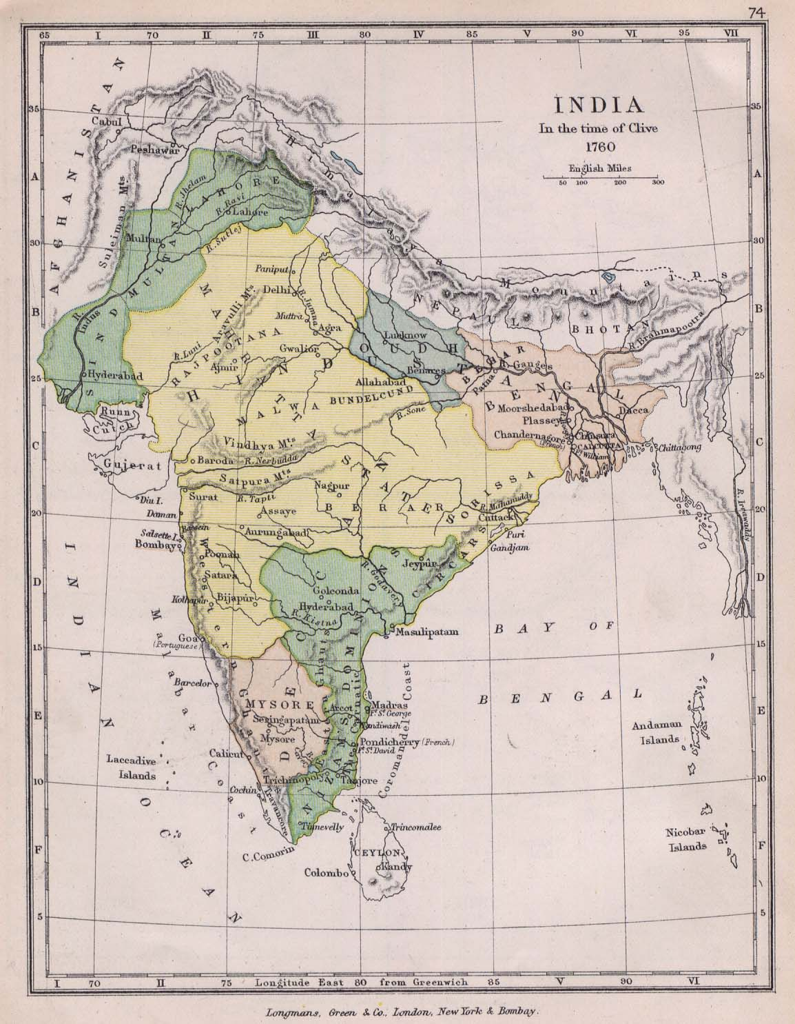 Download Free India Maps – Ancient India Map Worksheet
