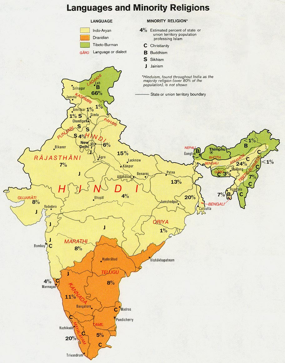 Download Free India Maps on present africa map, present islam religion map, present canada map, present turkey map, present world map, present vietnam map, present china map, present greece map, present europe map, present egypt map,