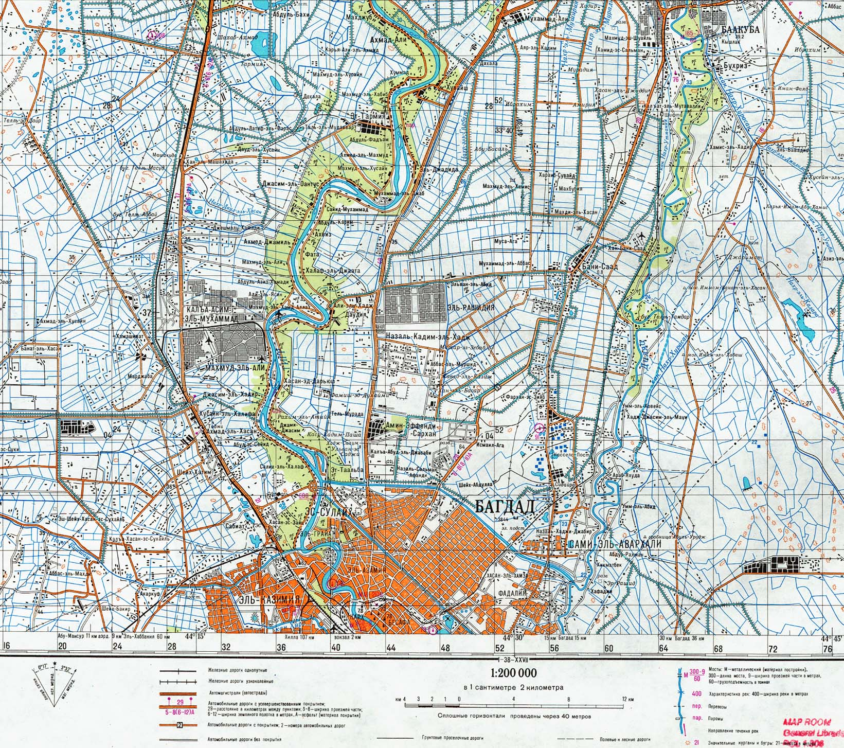 Download free iraq maps baghdad north topographic map sciox Gallery