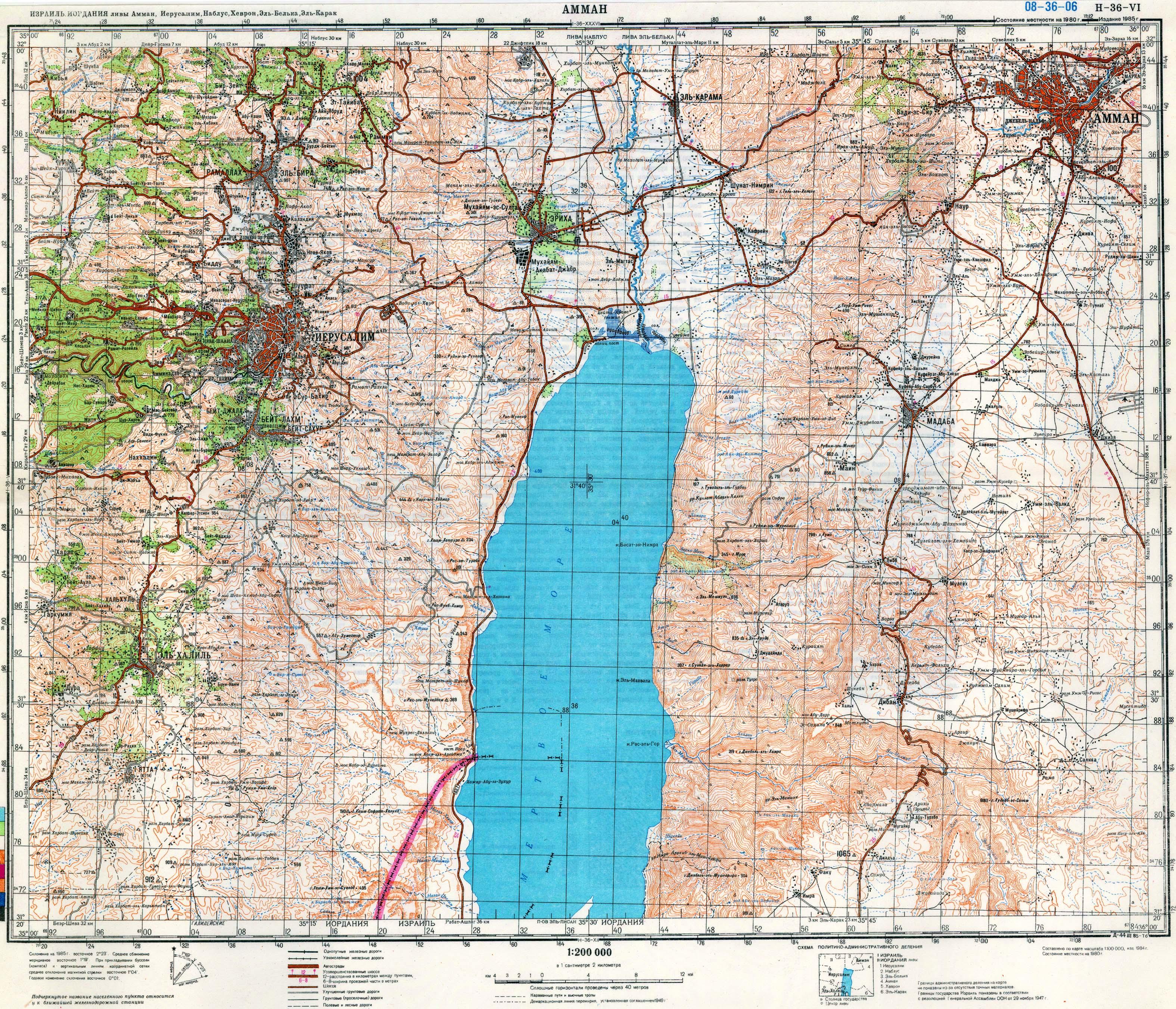 Topographic Map Downloads.Download Free Jordan Maps