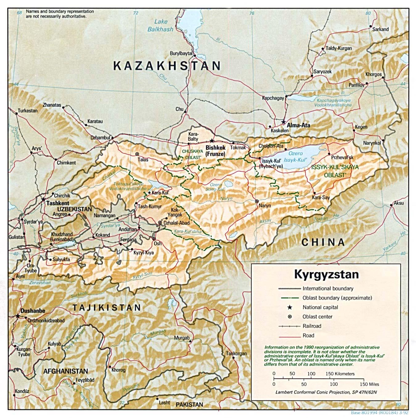 Download Free Kyrgyzstan Maps